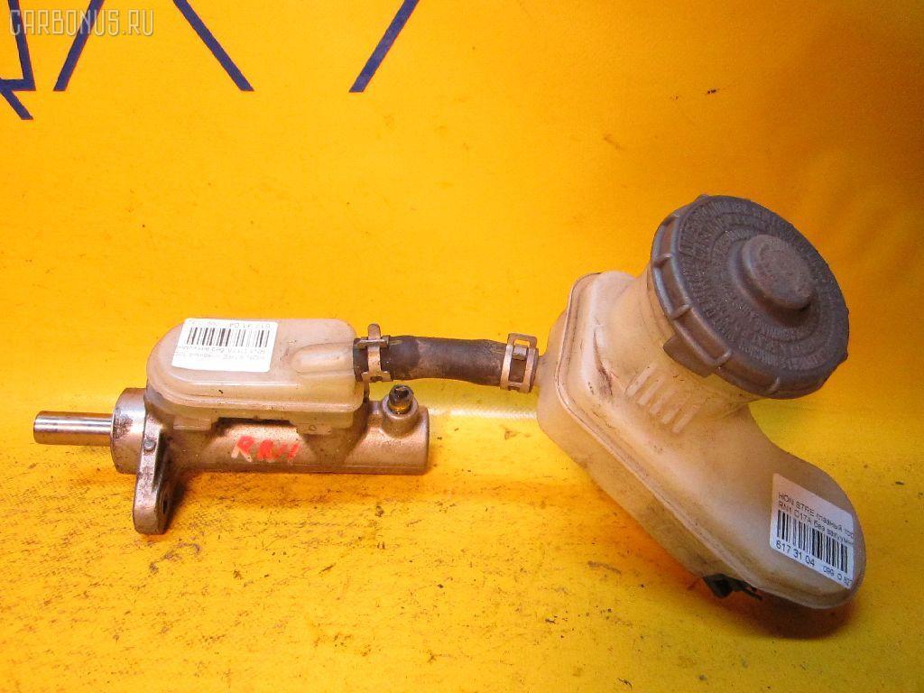 Главный тормозной цилиндр HONDA STREAM RN1 D17A. Фото 7