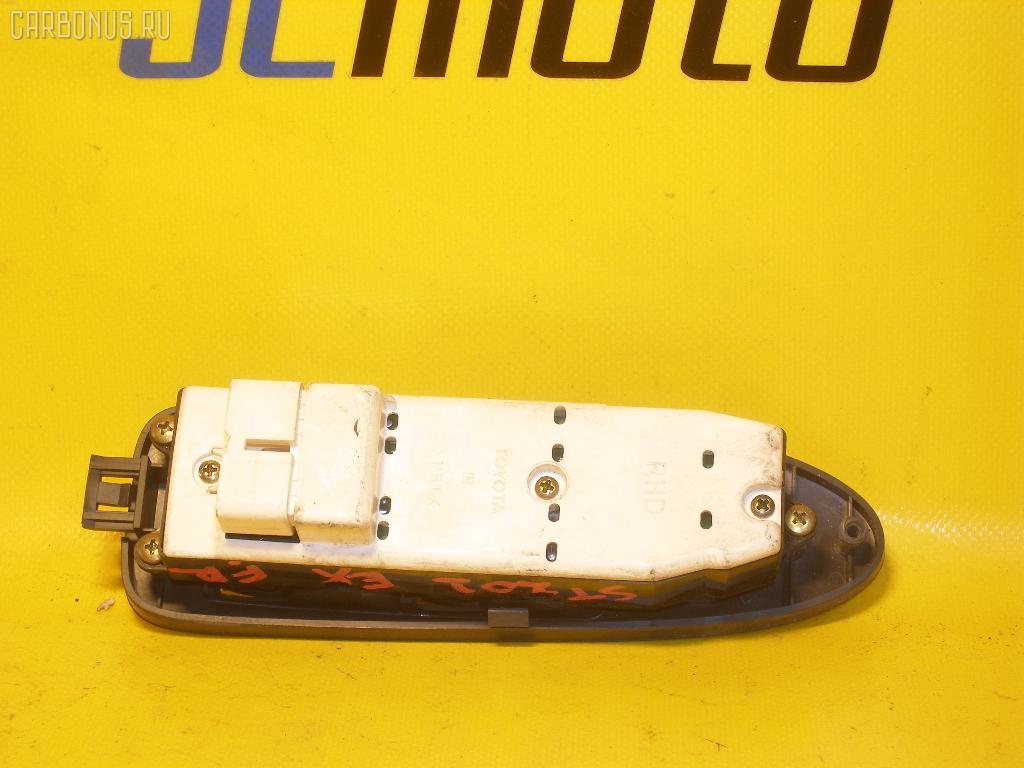 Блок упр-я стеклоподъемниками TOYOTA CORONA EXIV ST202. Фото 9