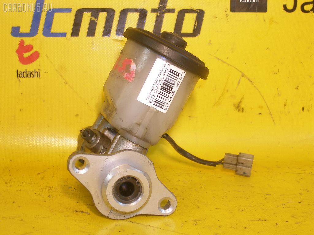 Главный тормозной цилиндр TOYOTA EL53 5E-FE. Фото 4