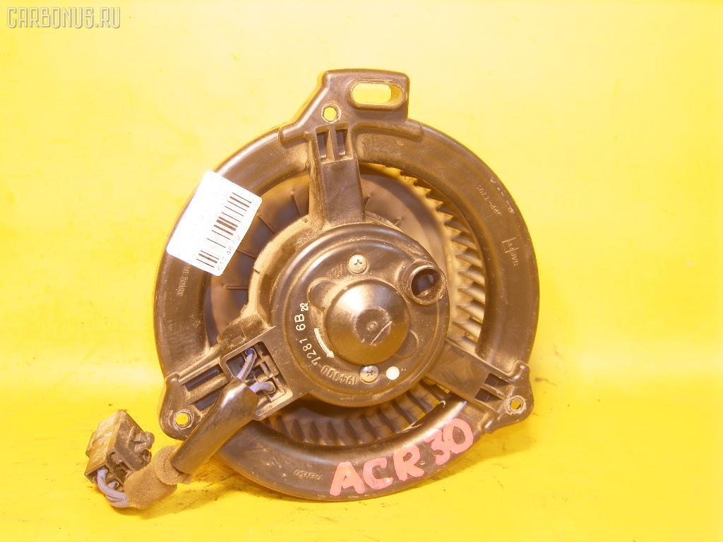 Мотор печки TOYOTA ESTIMA ACR30W. Фото 3