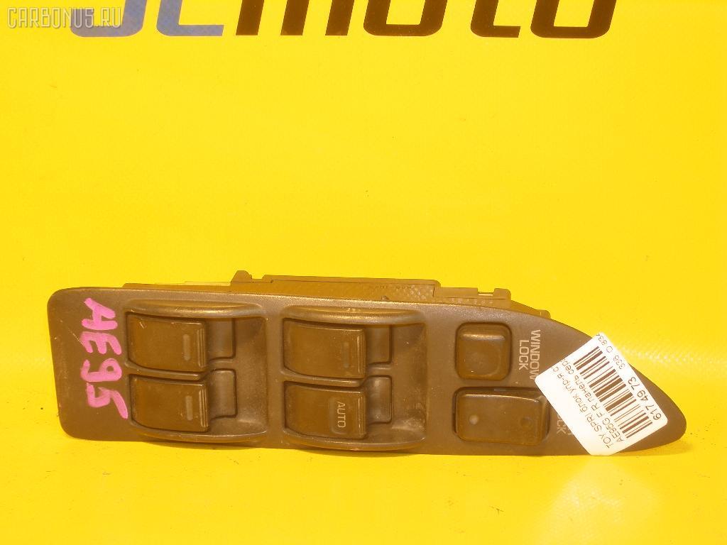 Блок упр-я стеклоподъемниками TOYOTA SPRINTER CARIB AE95G. Фото 1