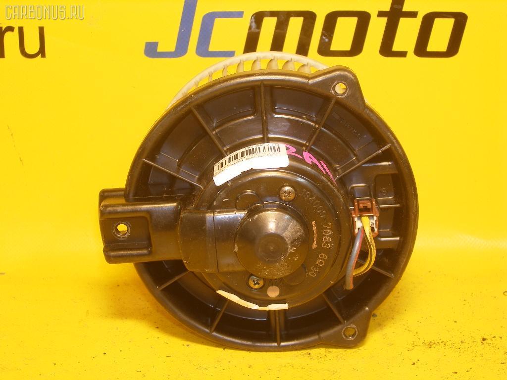 Мотор печки HONDA ODYSSEY RA1. Фото 2