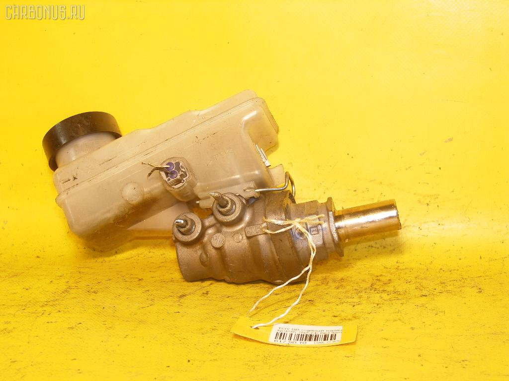 Главный тормозной цилиндр TOYOTA BB NCP35 1NZ-FE. Фото 2