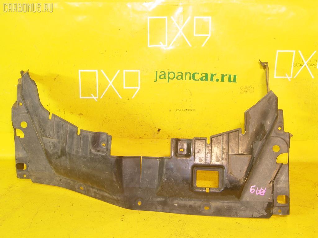 Защита двигателя HONDA ODYSSEY RA9 J30A. Фото 7