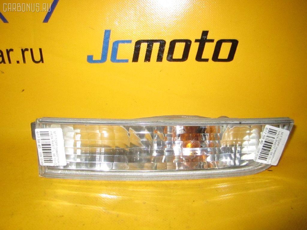 Поворотник к фаре MITSUBISHI TOPPO BJ H42A. Фото 4
