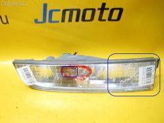 Поворотник к фаре на Mitsubishi Toppo Bj H42A R4377, Правое расположение