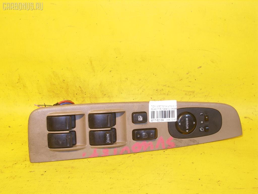 Блок упр-я стеклоподъемниками TOYOTA VISTA SV40. Фото 7