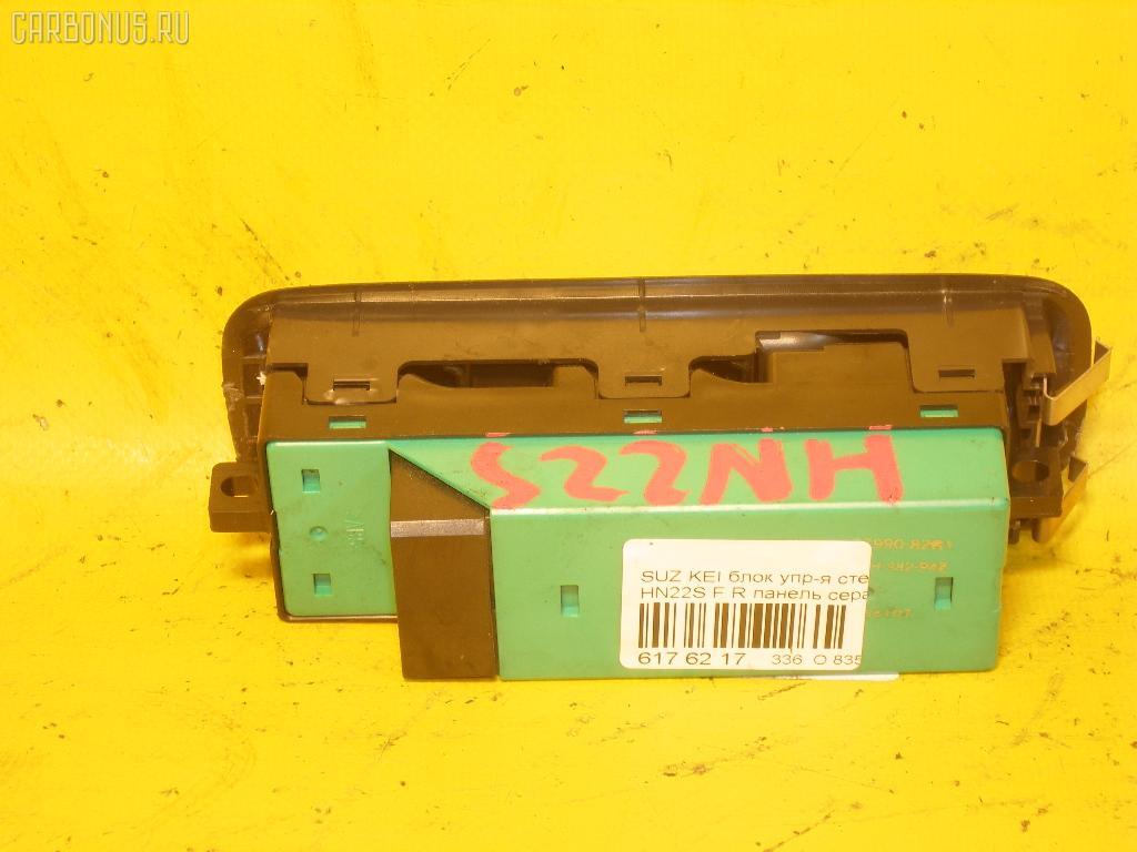Блок упр-я стеклоподъемниками SUZUKI KEI HN22S. Фото 2