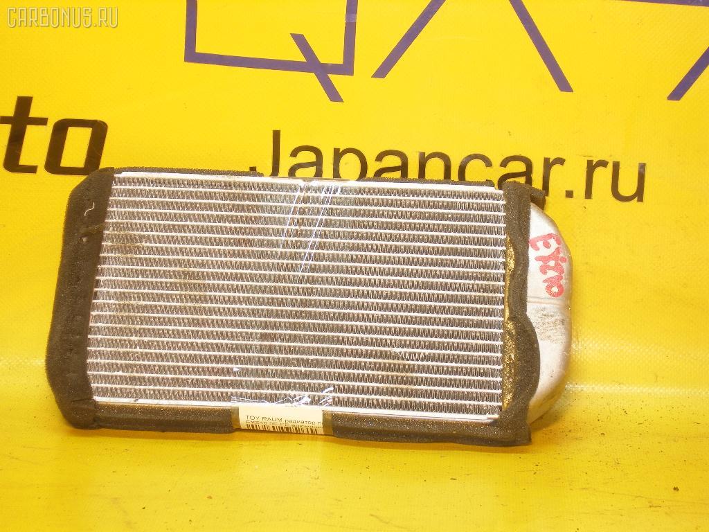 Радиатор печки TOYOTA RAUM EXZ10 5E-FE. Фото 8