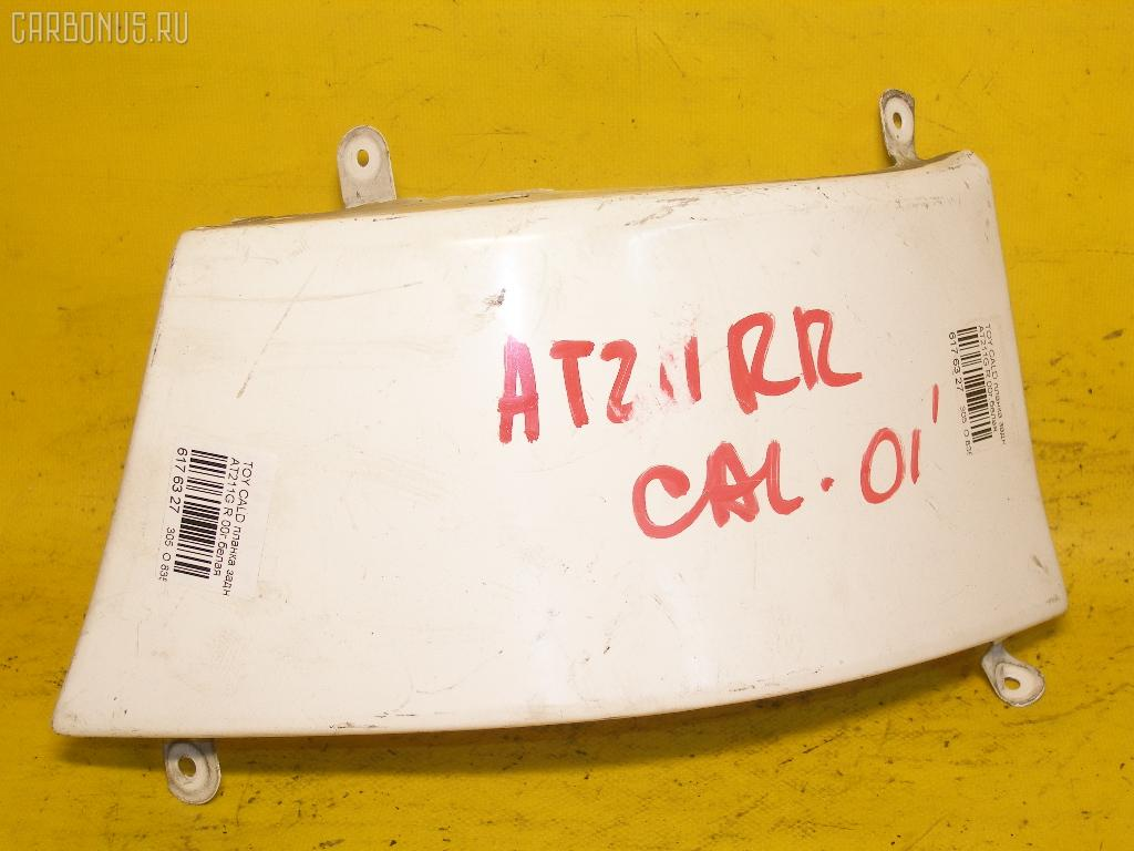 Планка задняя TOYOTA CALDINA AT211G. Фото 7