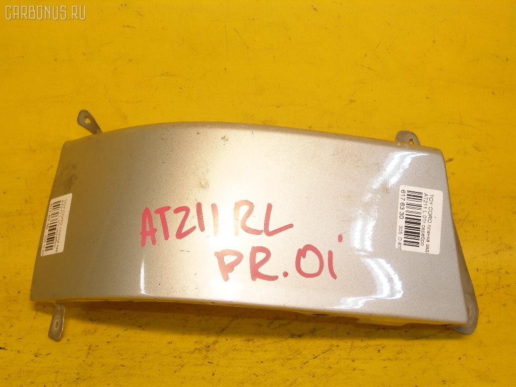 Планка задняя TOYOTA CORONA PREMIO AT211. Фото 6