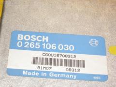Блок ABS Mercedes-benz S-class W140.057 120.980 Фото 1