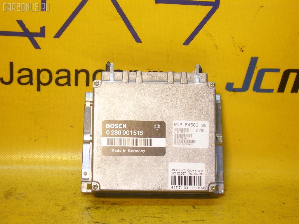 Блок EFI MERCEDES-BENZ S-CLASS W140.057 120.980. Фото 3