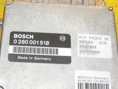 Блок EFI на Mercedes-Benz S-Class W140.057 120.980 BOSCH A0125456332