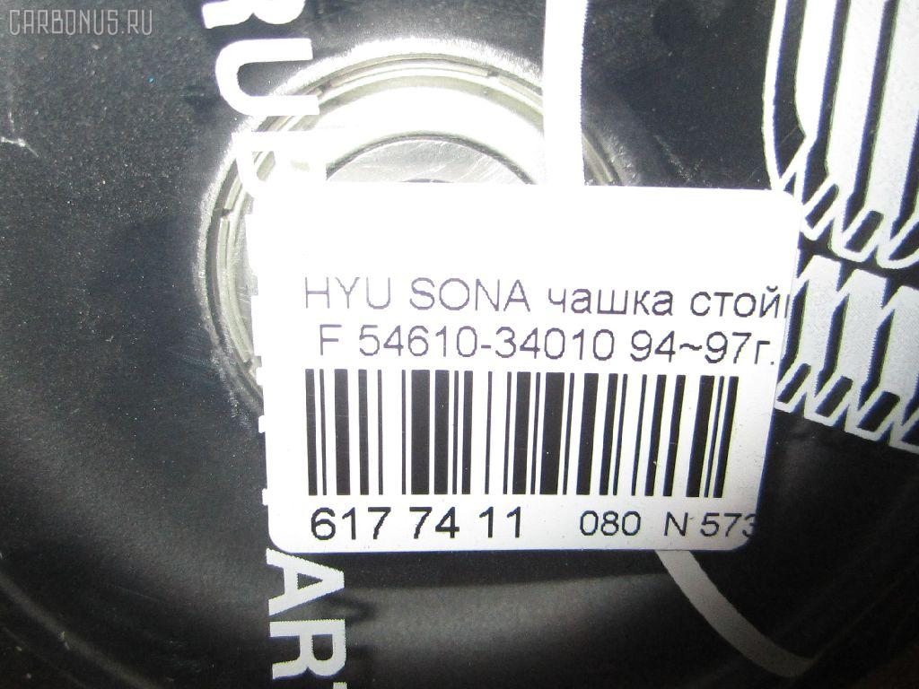 Чашка стойки HYUNDAI SONATA Фото 3