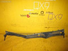 Решетка под лобовое стекло TOYOTA ARISTO JZS161 Фото 1