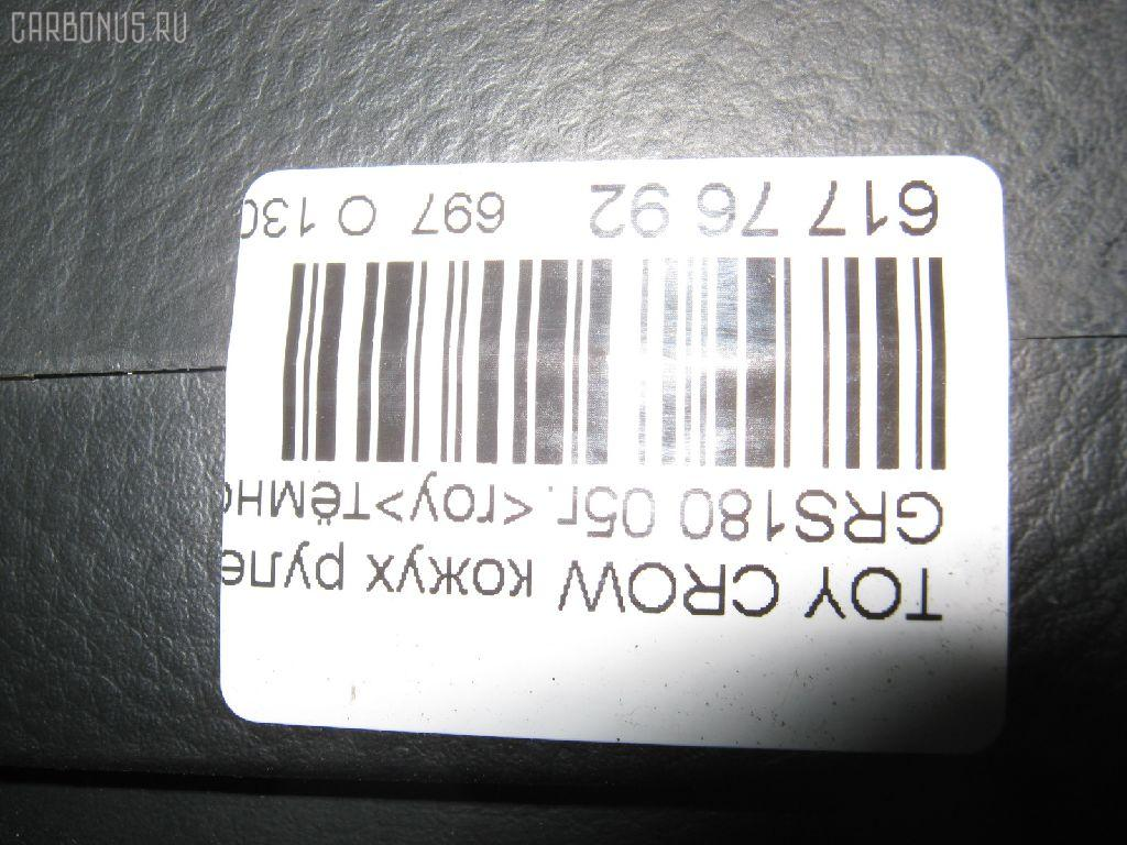 Кожух рулевой колонки TOYOTA CROWN GRS180 Фото 3