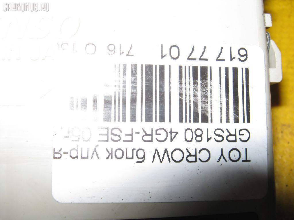 Блок упр-я TOYOTA CROWN GRS180 4GR-FSE Фото 2