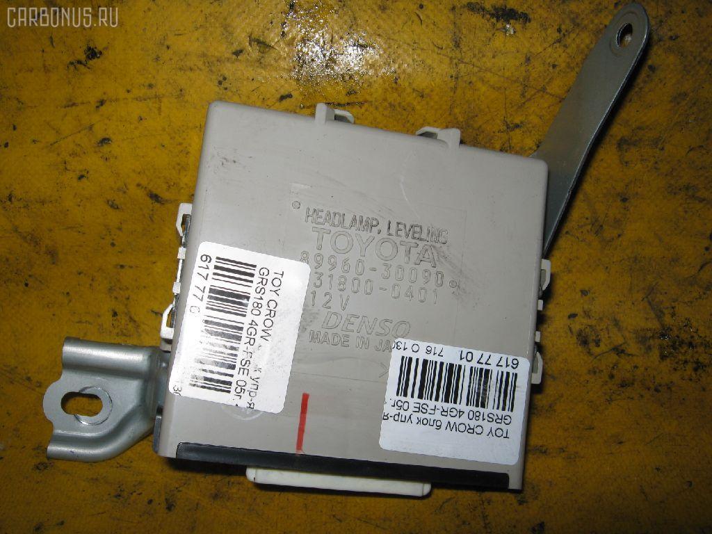 Блок упр-я Toyota Crown GRS180 4GR-FSE Фото 1