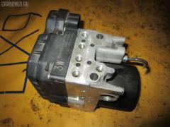 Блок ABS TOYOTA CROWN GRS180 4GR-FSE Фото 2