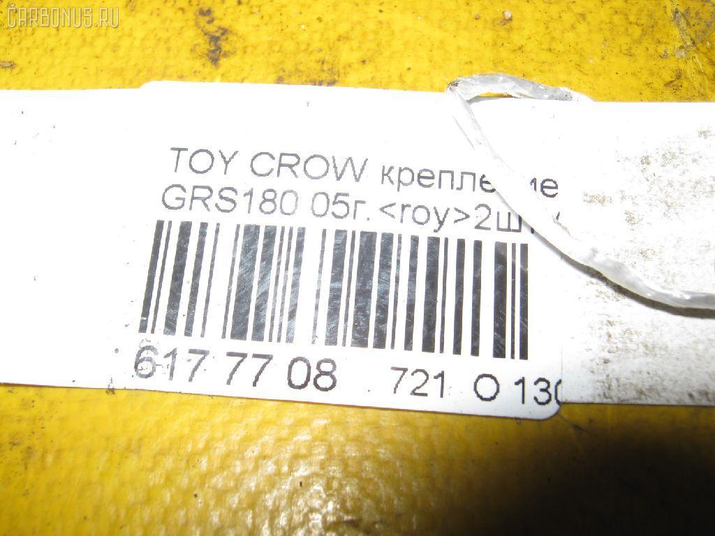 Крепление капота TOYOTA CROWN GRS180 Фото 2