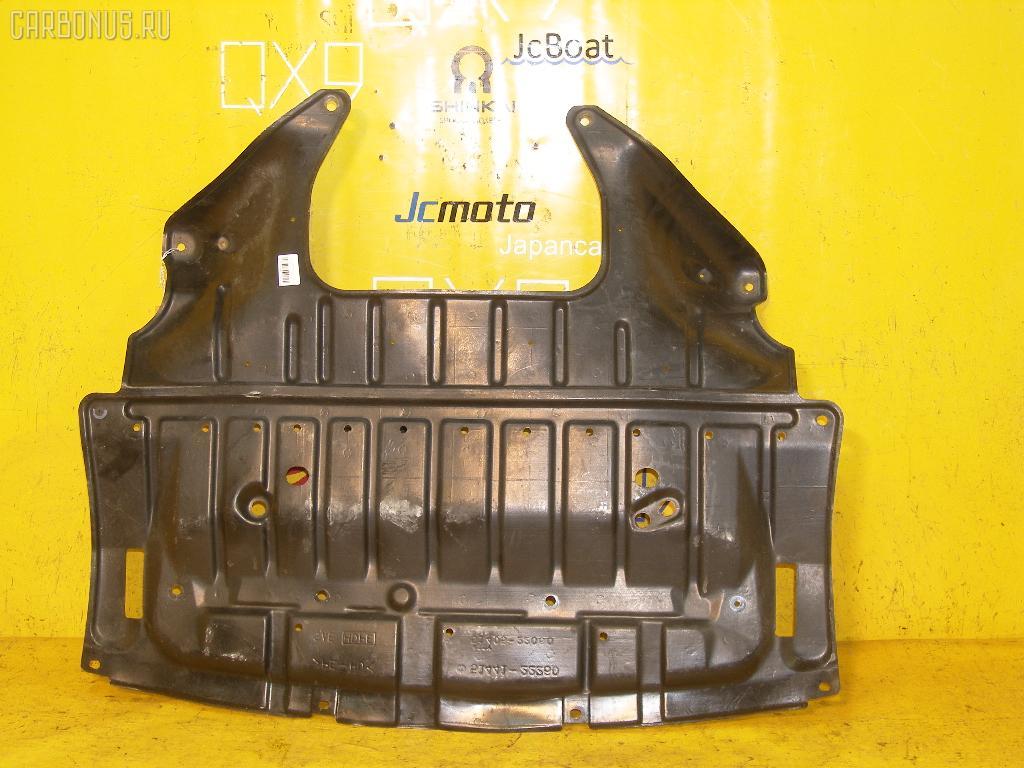 Защита двигателя TOYOTA MARK II JZX90 1JZ-GE. Фото 10