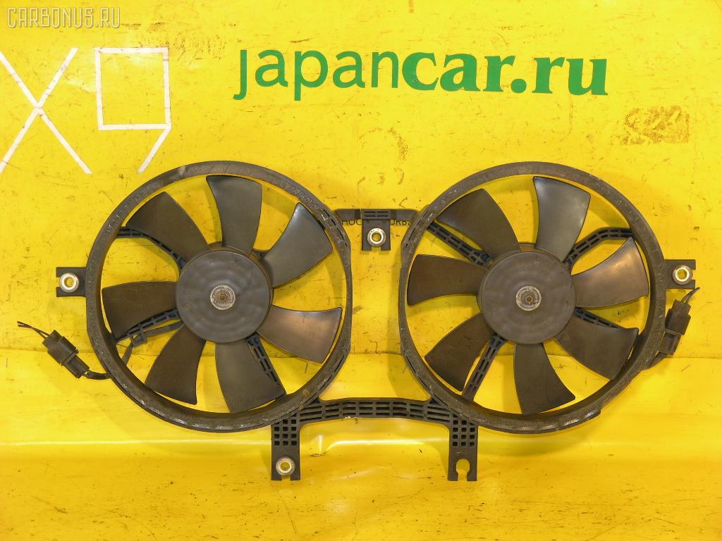 Вентилятор радиатора кондиционера MITSUBISHI DELICA SPACE GEAR PE8W 4M40. Фото 4