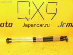 Амортизатор капота Nissan Cima GF50 Фото 1