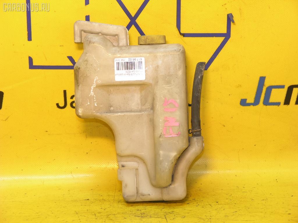 Бачок расширительный NISSAN PULSAR FN15 GA15DE. Фото 8