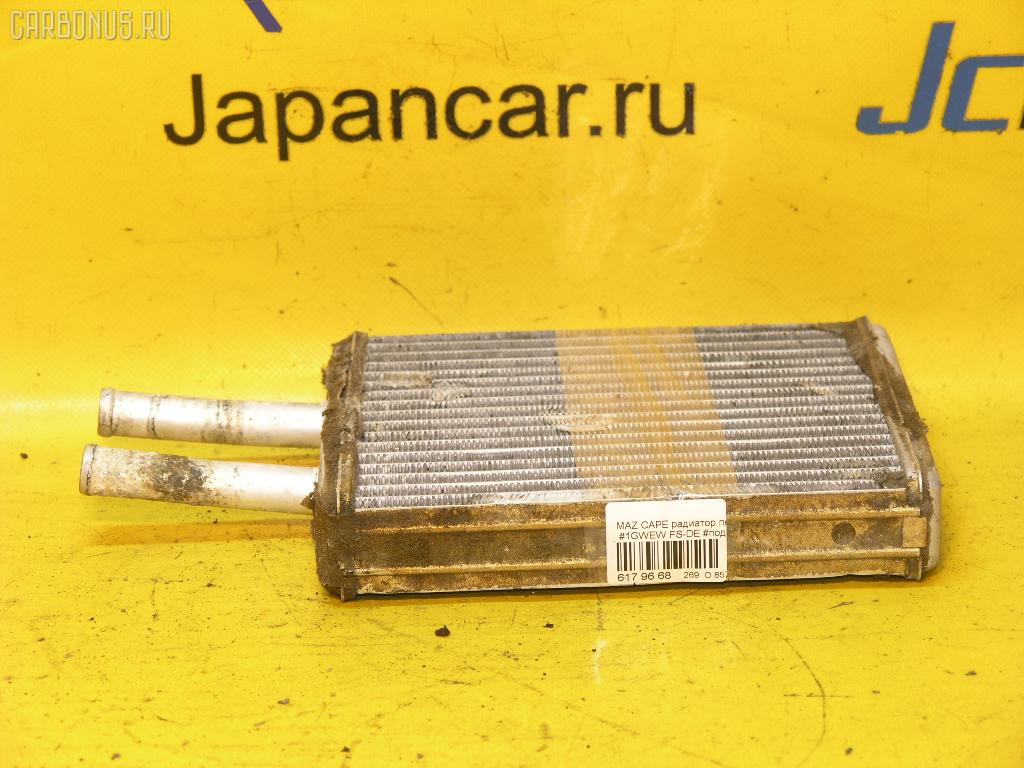 Радиатор печки MAZDA CAPELLA WAGON GWEW FS-DE. Фото 5