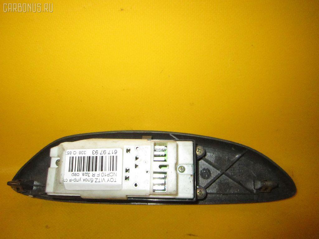 Блок упр-я стеклоподъемниками TOYOTA VITZ NCP10. Фото 3