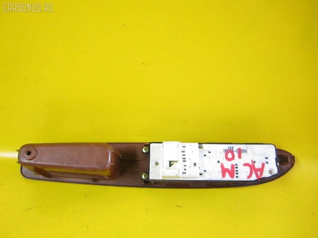 Блок упр-я стеклоподъемниками TOYOTA GAIA ACM10G. Фото 1
