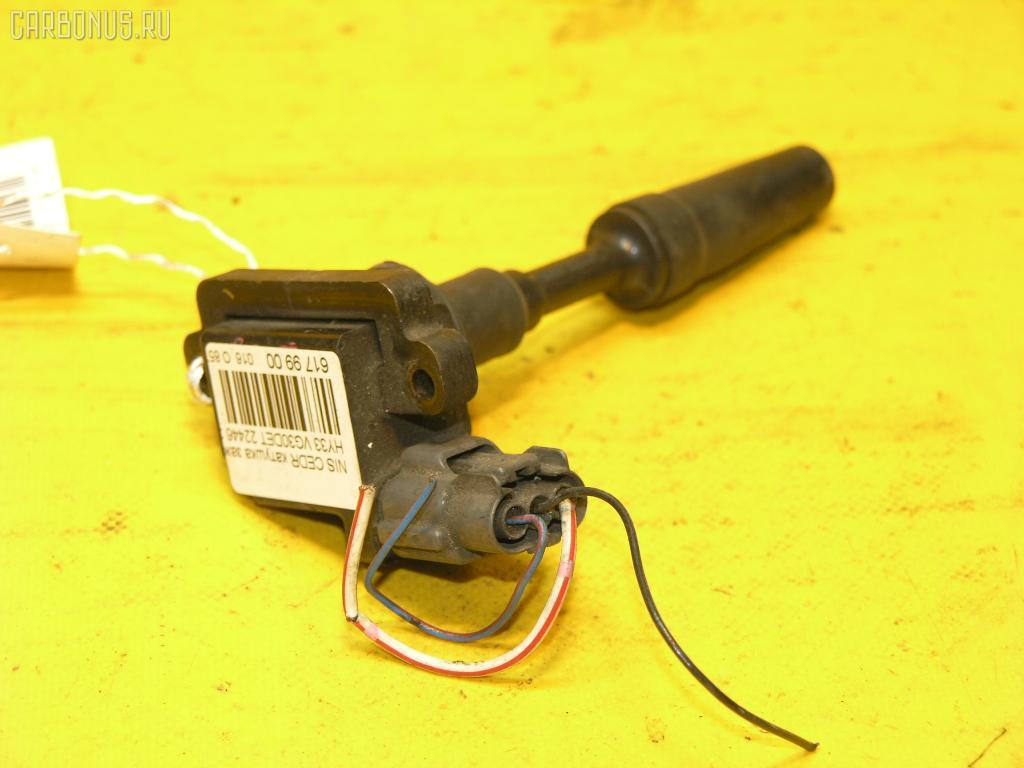 Катушка зажигания NISSAN CEDRIC HY33 VG30DET Фото 1