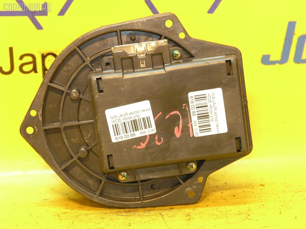 Мотор печки NISSAN LAUREL HC35. Фото 8