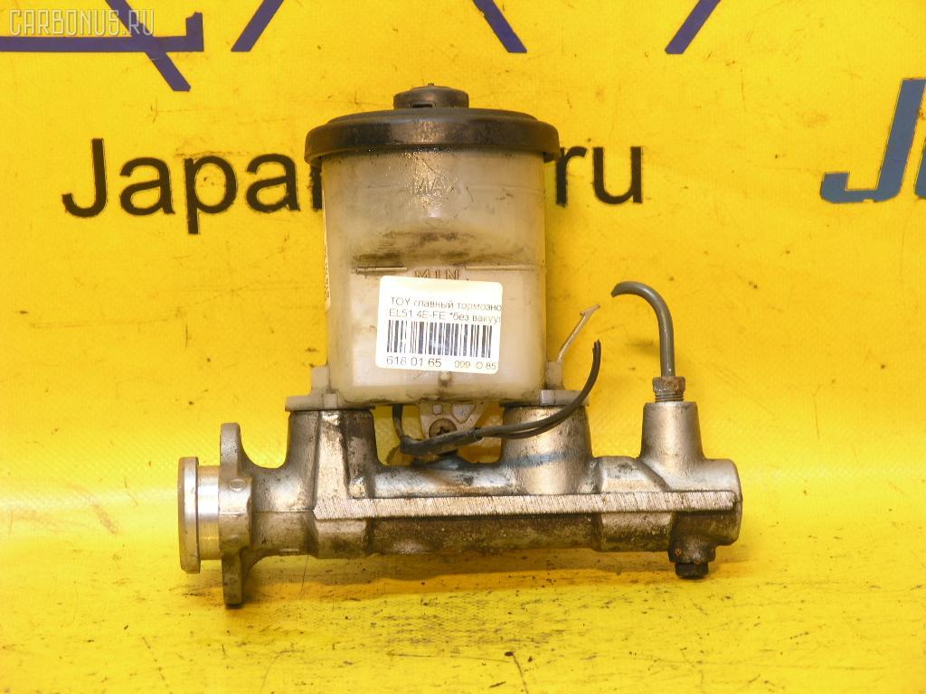 Главный тормозной цилиндр TOYOTA EL51 4E-FE. Фото 10