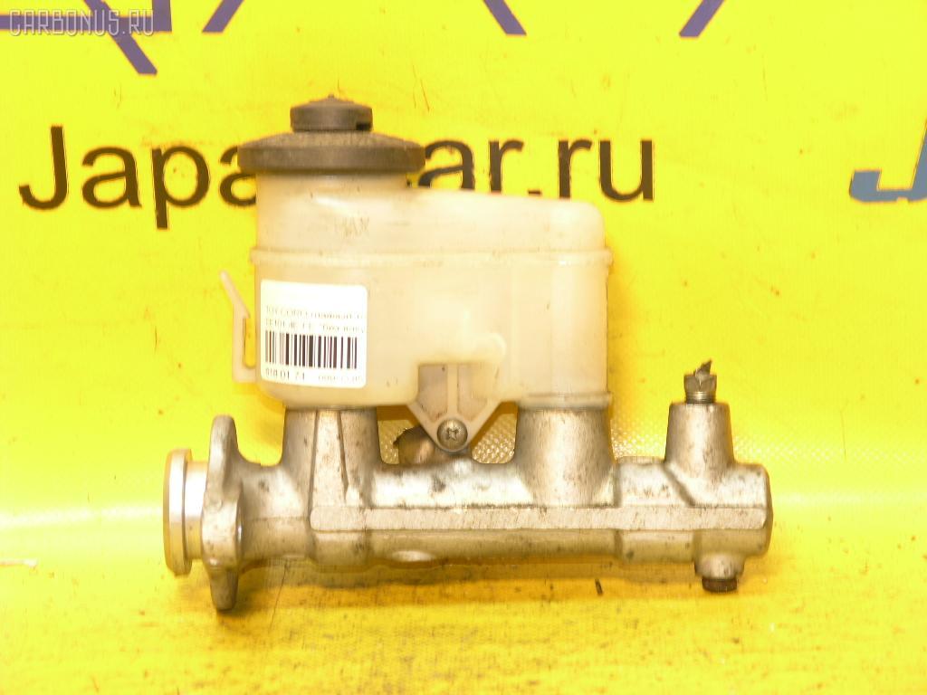 Главный тормозной цилиндр TOYOTA COROLLA EE101 4E-FE. Фото 5