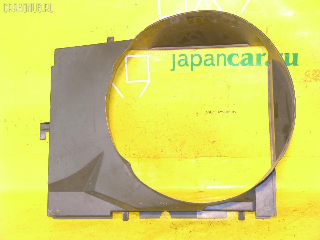 Диффузор радиатора MERCEDES-BENZ E-CLASS W210.065 112.941. Фото 5