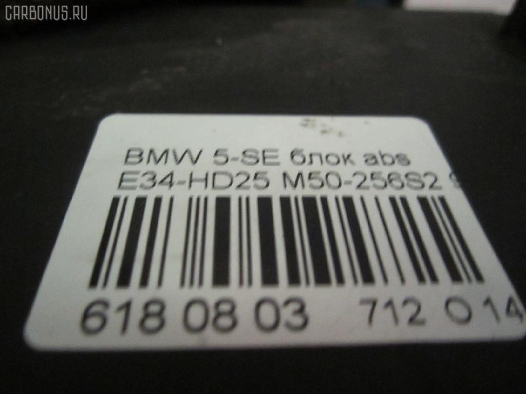Блок ABS BMW 5-SERIES E34-HD61 M50-256S2 Фото 5