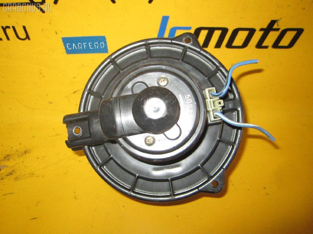 Мотор печки MAZDA MPV LWEW. Фото 3