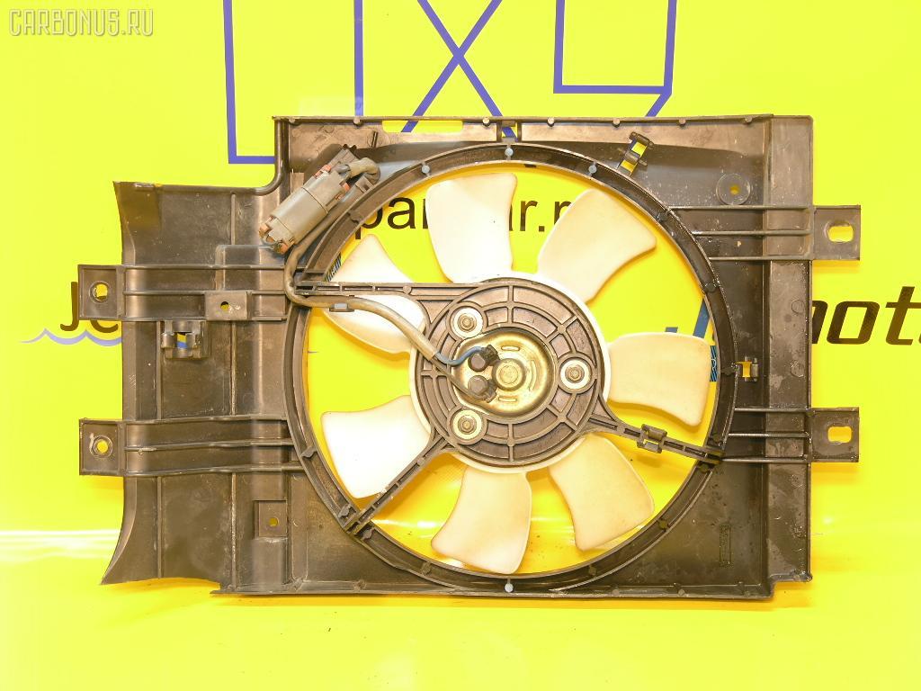 Вентилятор радиатора кондиционера NISSAN MARCH AK11 CGA3DE. Фото 3