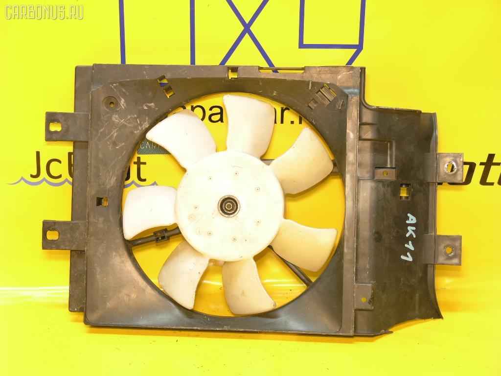Вентилятор радиатора кондиционера NISSAN MARCH AK11 CGA3DE. Фото 4