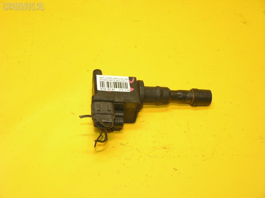 Катушка зажигания MITSUBISHI LEGNUM EC5W 6A13. Фото 3