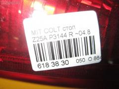 Стоп Mitsubishi Colt Z25A Фото 6