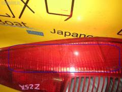 Стоп Mitsubishi Colt Z25A Фото 2