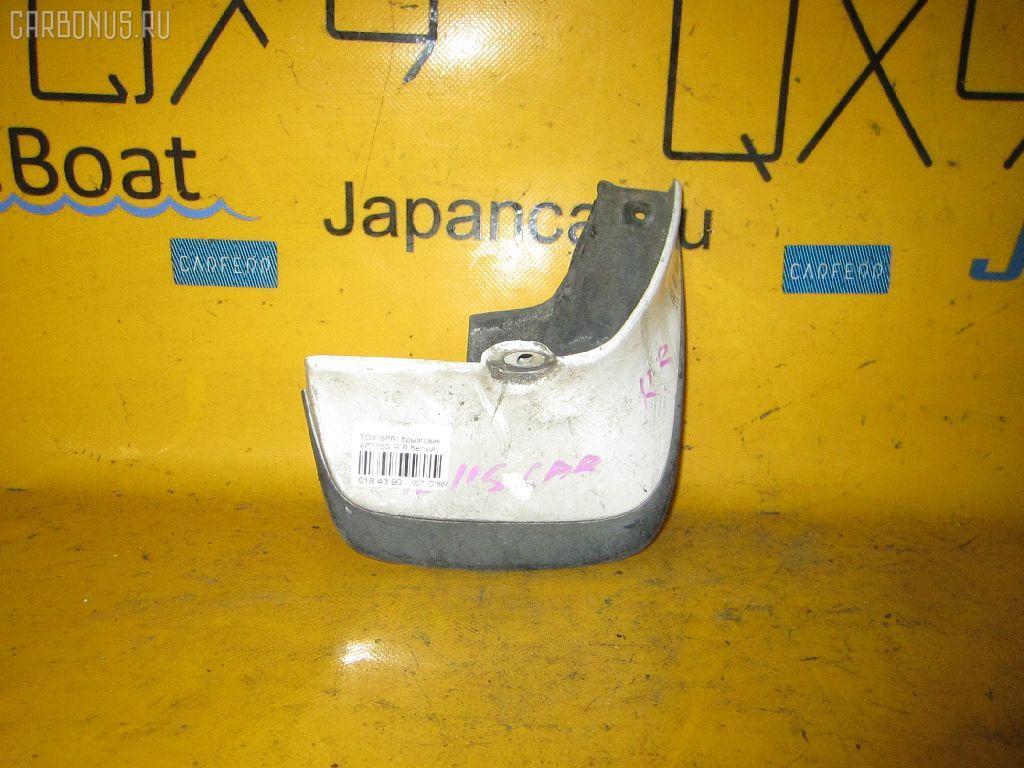 Брызговик Toyota Sprinter carib AE115G Фото 1