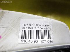 Брызговик Toyota Sprinter carib AE115G Фото 2