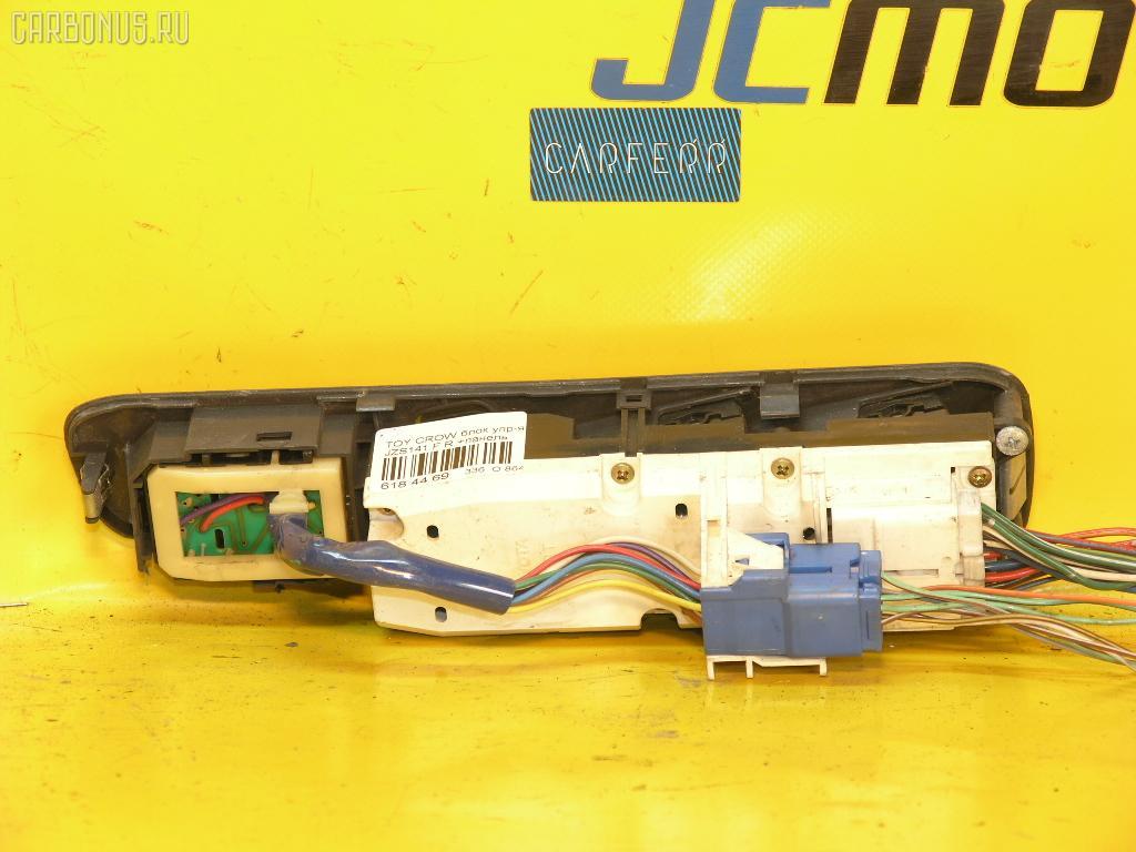 Блок упр-я стеклоподъемниками TOYOTA CROWN JZS141. Фото 2