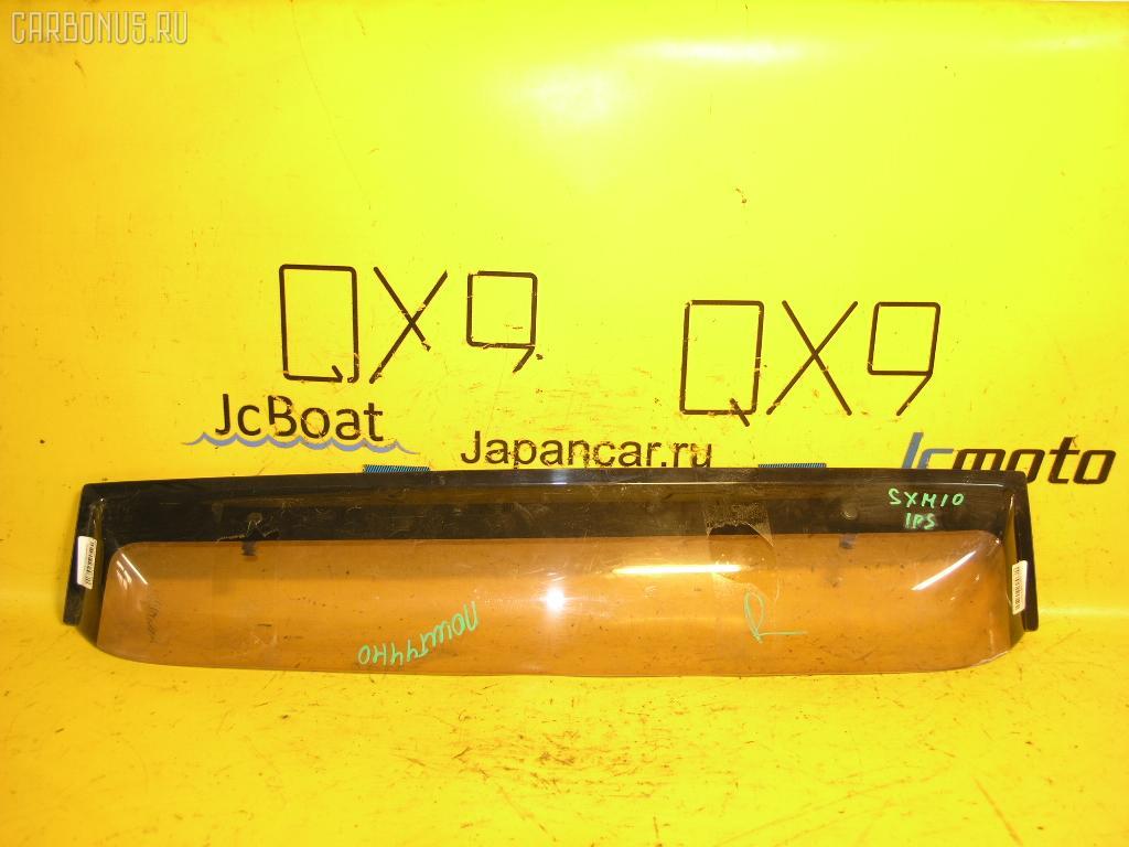 Ветровик TOYOTA IPSUM SXM10G. Фото 4