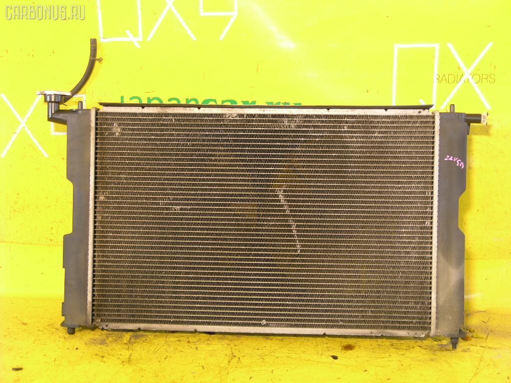 Радиатор ДВС TOYOTA VISTA ZZV50 1ZZ-FE. Фото 11