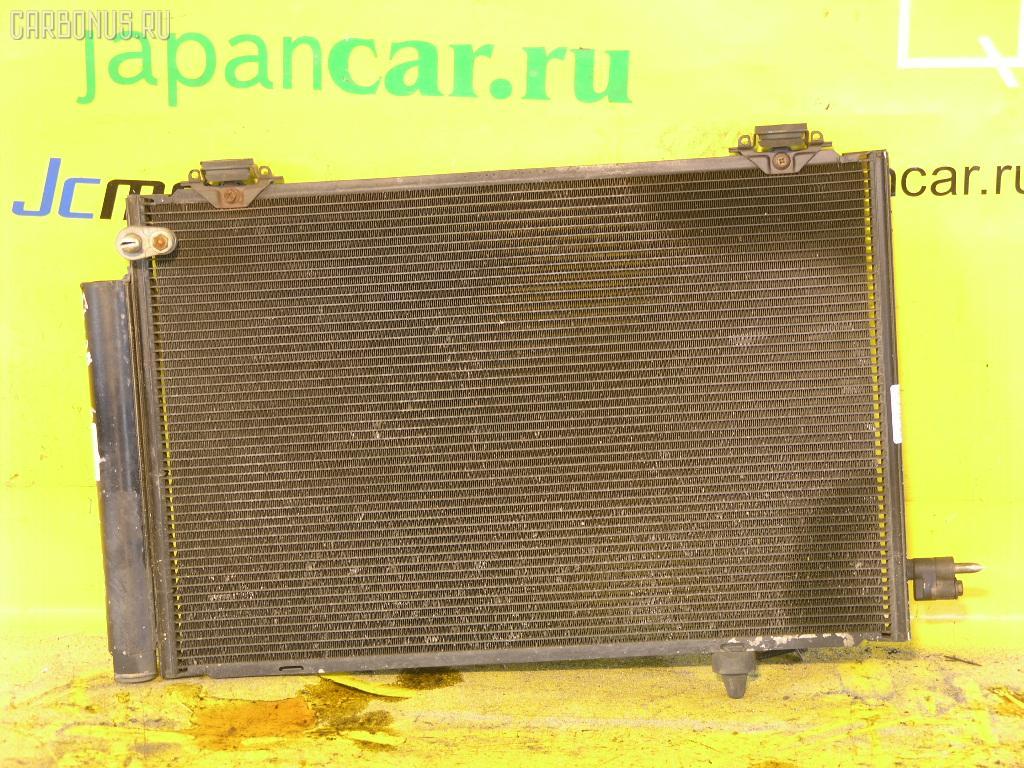 Радиатор кондиционера TOYOTA PROBOX NCP58G 1NZ-FE. Фото 1